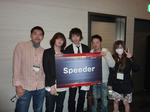 Speeder(FPS甲子園2010冬)