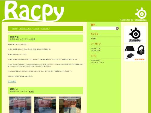 racpy