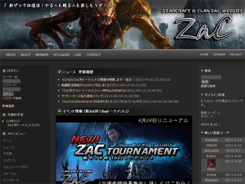 StarCraft2 Clan ZaC Website