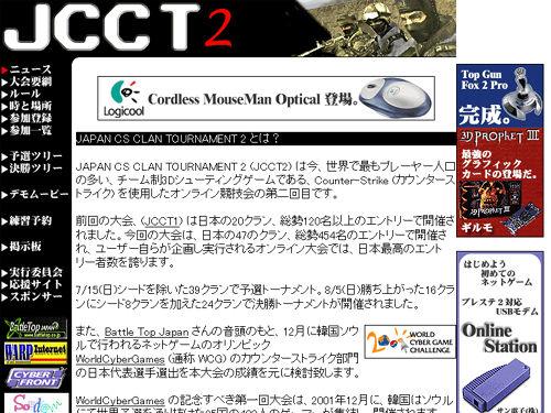 JCCT2