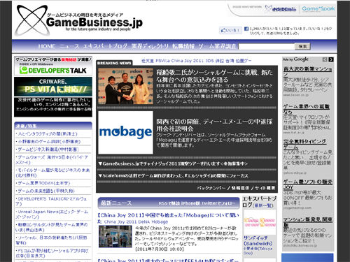 gamebusiness