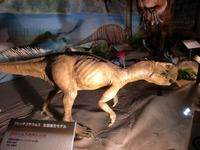 psittacosaurus_01