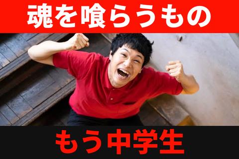 IMG_0987