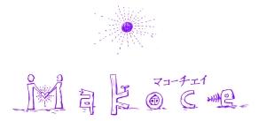 makoce_mini