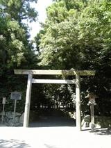isejingu2006_1