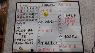 KIMG0967~2