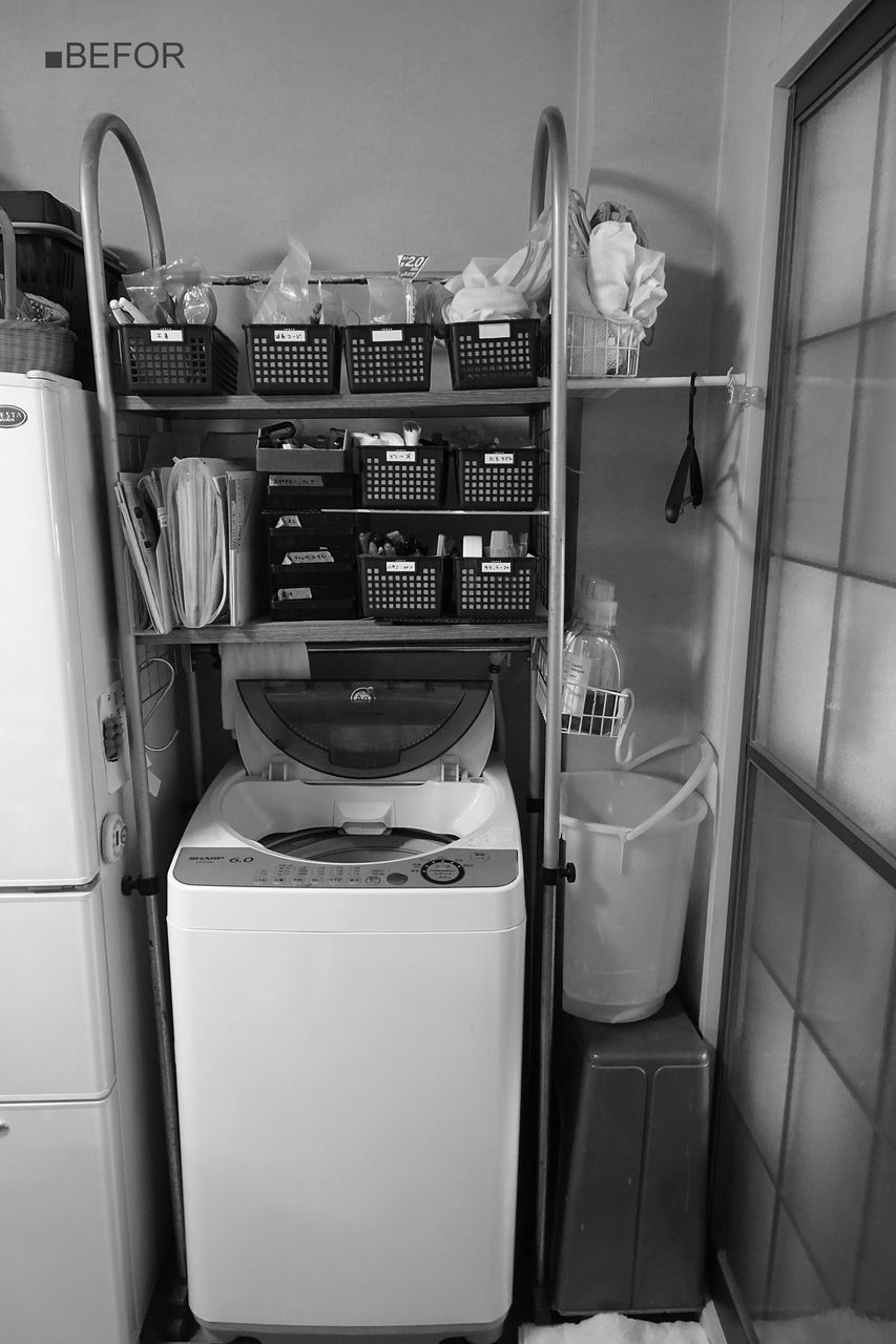 我が家はダイニングキッチンに洗濯機を置く構造。 洗濯機の上は、洗濯に必要な洗剤や洗濯ネットはもちろん、 取扱説明書やレシピなどの紙モノ、文房具類など、家族共用  ...