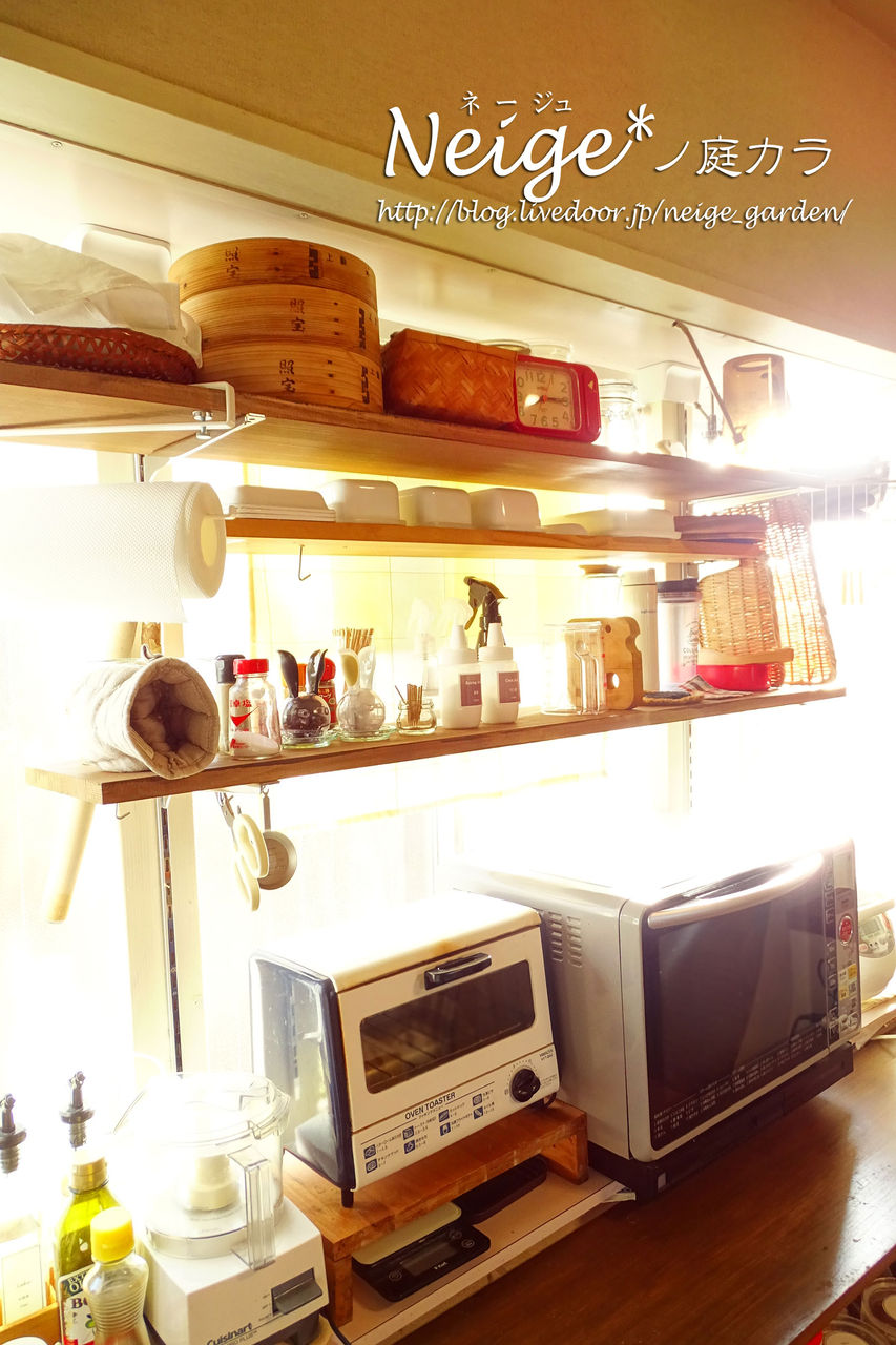 大きすぎる出窓に ディアウォールのキッチン収納 Neigeノ庭カラ