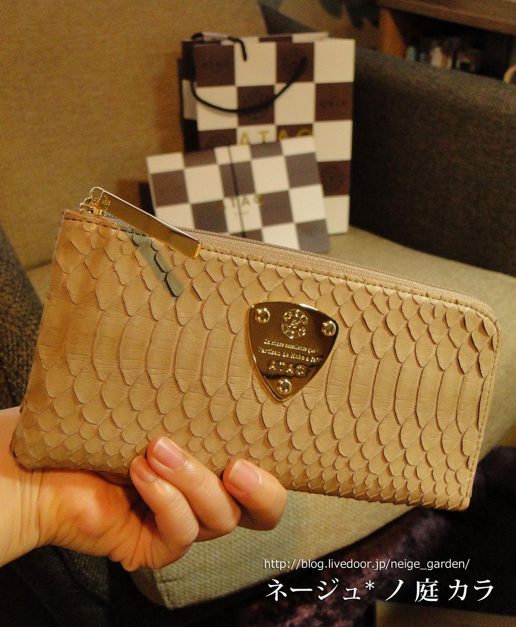 アタオ 長 財布