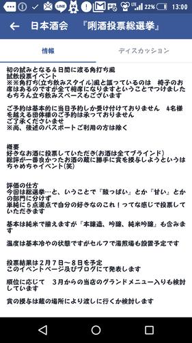 Screenshot_2016-11-29-13-00-42