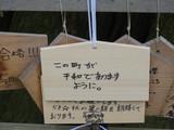 京アニへのあてつけ
