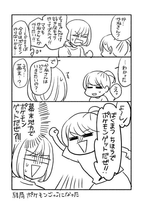 短いやつ_030