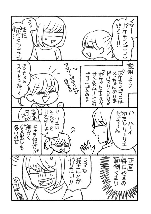 短いやつ_029