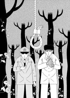 ねこ座日記:モリのアサガオ~郷...