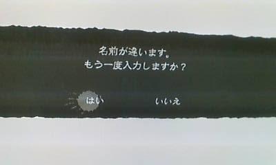 D1001390