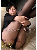 vol.19 Another Queen EX 佐野つかさ
