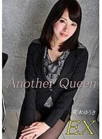 Another Queen EX vol.18 荒木ゆうき