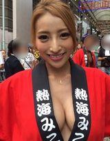 必見】カープ女子の加藤紗里さんのパイオツがガチでエロすぎwwwwww