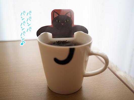 カルディニャンコーヒー