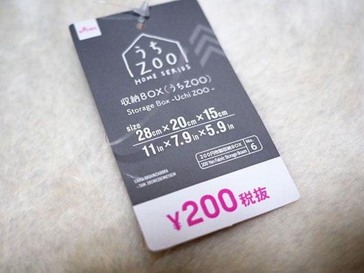 PC308095s