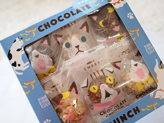 カルディ猫チョコ
