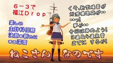 miyufuka01