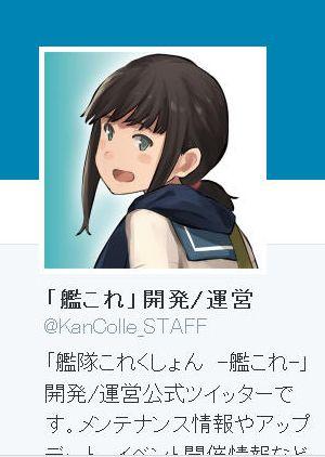 fubuki03.jpg