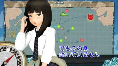 hatusuku02