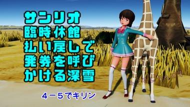miyukirin01