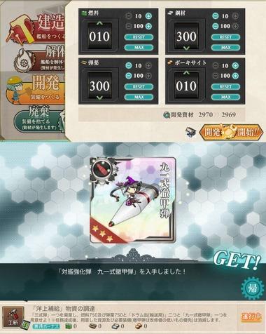 mogamisa03