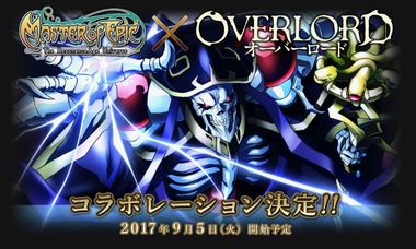 over01