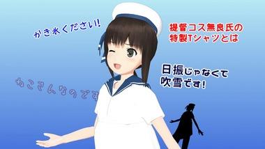 hibuki01