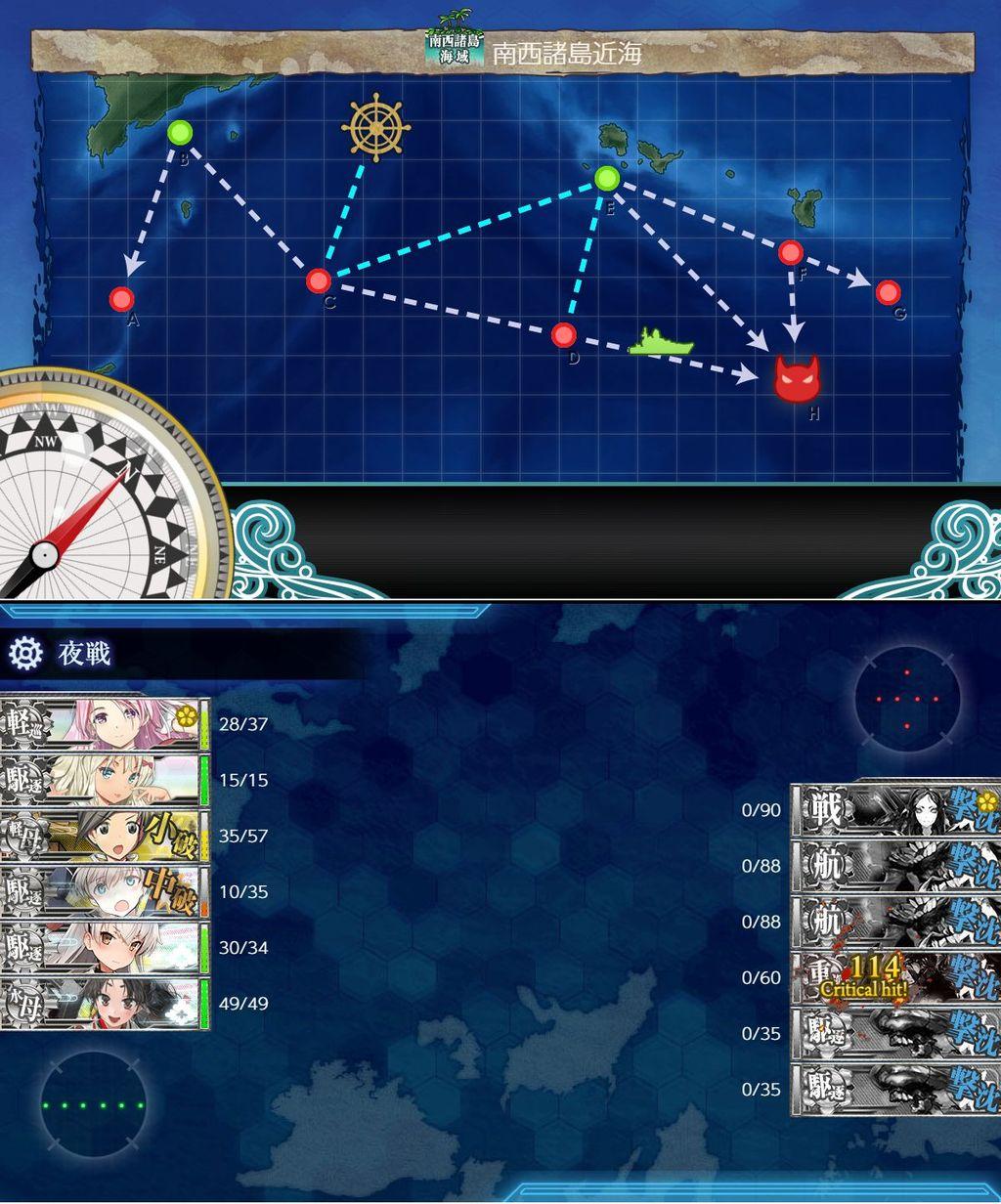 による 線 ぜ の か 空母 戦闘 哨戒 兵站 戦力 まし 投入