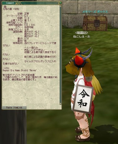 gengou02
