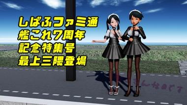 mogami01