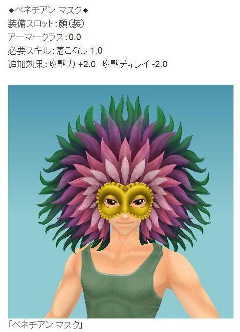 wakyu02.jpg