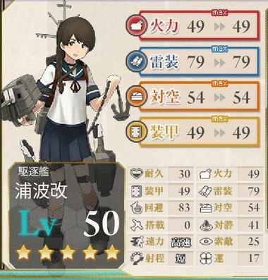 yurasuza05