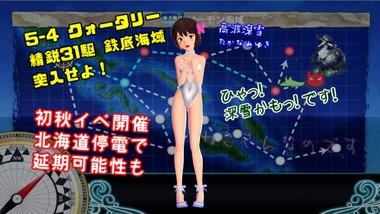 namizugi01