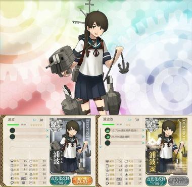 iso_akitu02