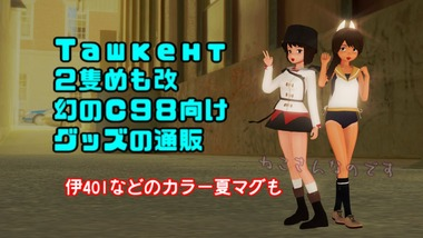 akirame01