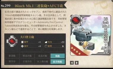 fubumaya06