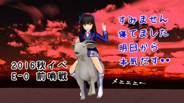 hatuyagi01