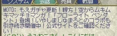 hikouseki02