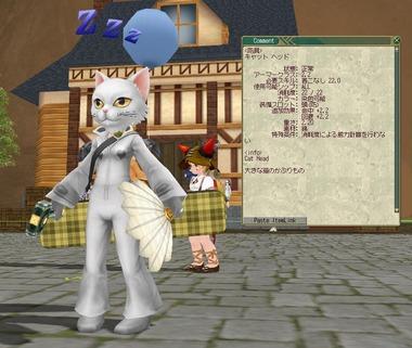 cathead01