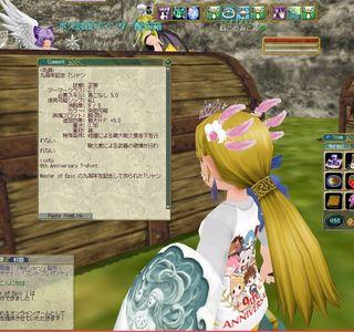 db39c633.jpg