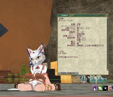 cathead02