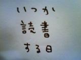5648bbd2.jpg