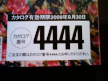 TS3K0566
