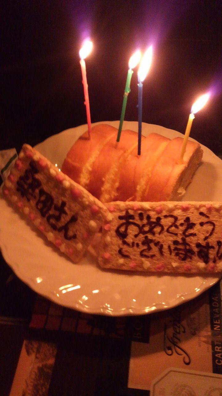 2014226ケーキ