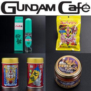 『ガンダムカフェ』 スッパイマン